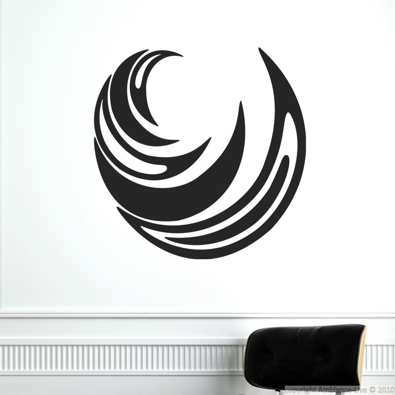 stickers muraux design sticker mural spirale multiple ambiance. Black Bedroom Furniture Sets. Home Design Ideas