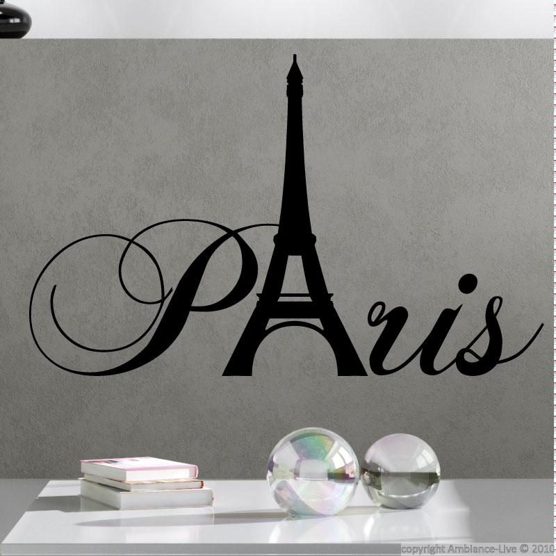City Wall Decals Wall Decal Paris With Eiffel Tower