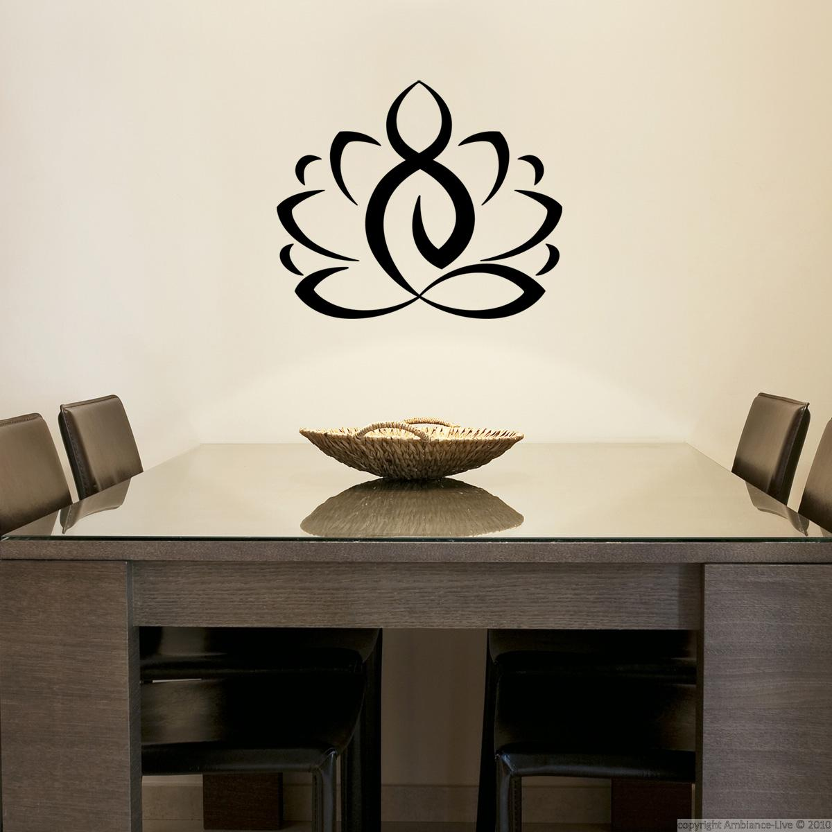 wall decals zen wall decal lotus ambiance. Black Bedroom Furniture Sets. Home Design Ideas
