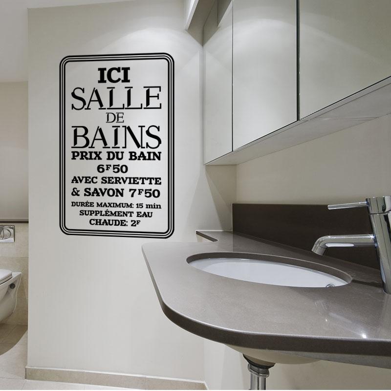 Sticker citation ici salle de bain stickers stickers salle de bain mur salle de bain - Citation salle de bain ...