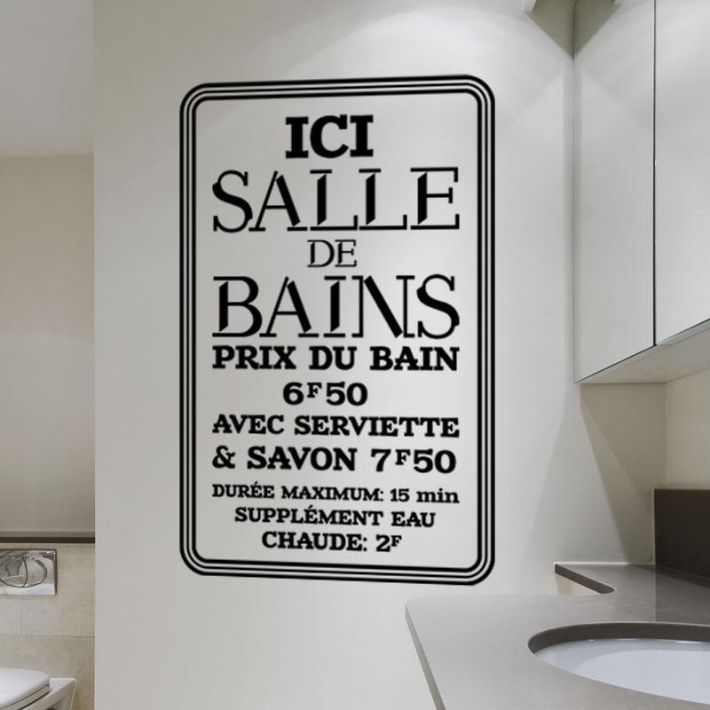 Sticker Citation Ici Salle De Bain Stickers Mur