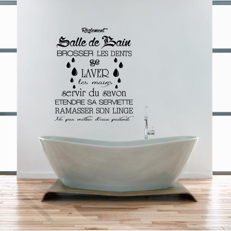 Sticker citation r glement salle de bain stickers stickers citations fran ais ambiance sticker - Stickers salle de bain ...