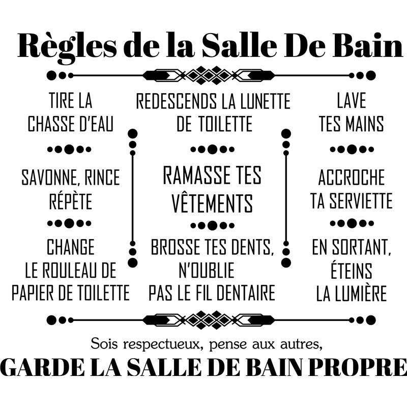Sticker citation r gles de la salle de bain stickers stickers citations fran ais - Cadre regle de la maison ...