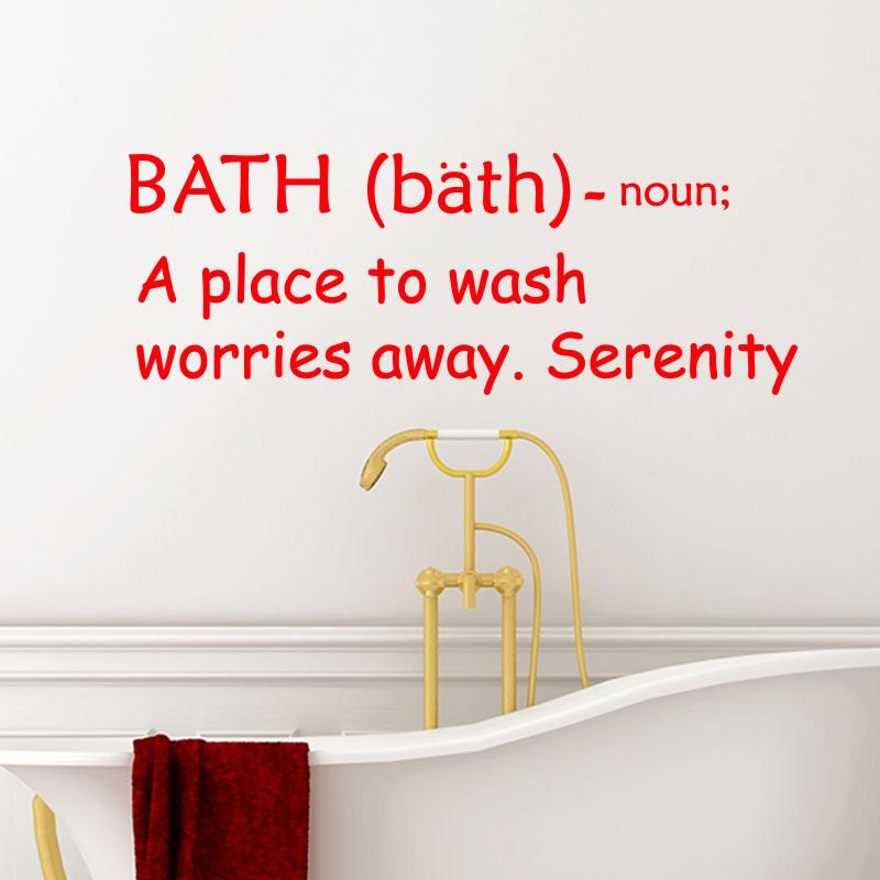 Sticker citation salle de bain a place to wash worries away stickers stickers citations - Citation salle de bain ...