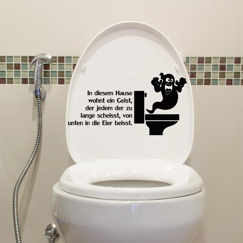 sticker citation wc in diesem hause wohnt ein geist stickers citations allemand ambiance sticker. Black Bedroom Furniture Sets. Home Design Ideas