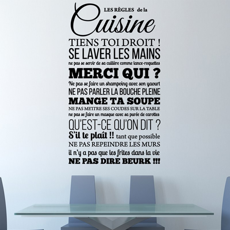 sticker les r gles de la cuisine design stickers citations fran ais ambiance sticker. Black Bedroom Furniture Sets. Home Design Ideas