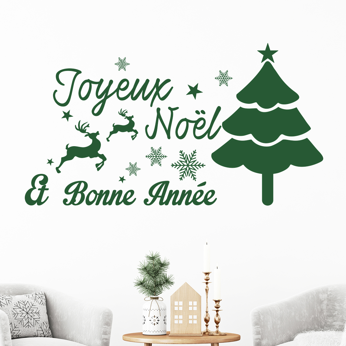 Bonne Annee Joyeux Noel.Sticker Noel Joyeux Noel Et Bonne Annee