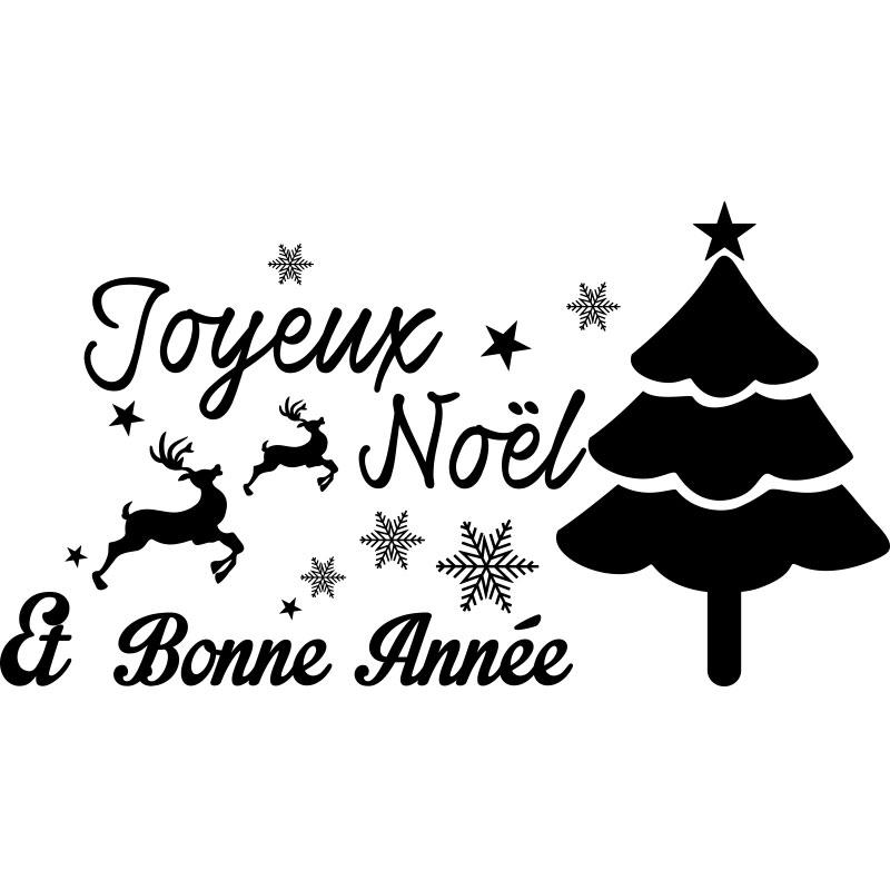 Photos De Joyeux Noel Et Bonne Annee.Sticker Noel Joyeux Noel Et Bonne Annee