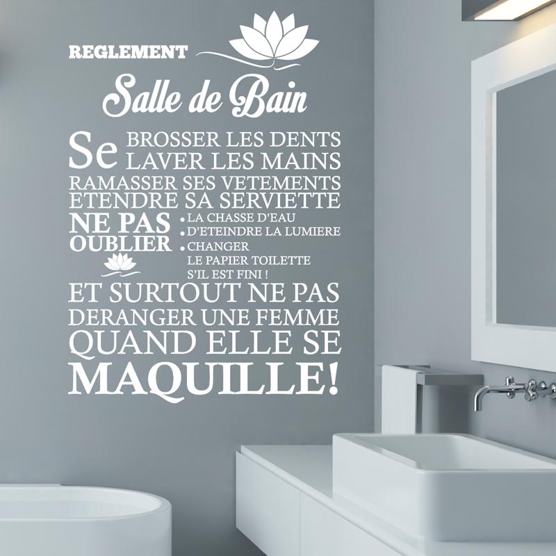 Sticker Règlement de la salle de bain – Stickers Citations Français ...