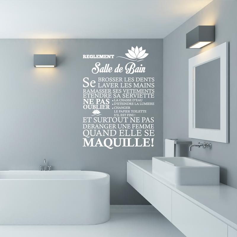 Sticker r glement de la salle de bain stickers stickers citations fran ais ambiance sticker - Stickers salle de bain ...