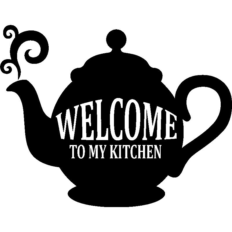Картинка с надписью кухня